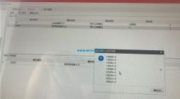 一位初学者U8 Could安装调试授权的循序渐进之旅,附授权文件